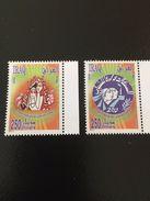 Iraq 2010 MNH Stamp International Youth Day - Iraq