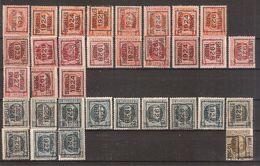 TYPO Voorafstempelingen Op HOUYOUX In Variërende Maar Merendeel Goede Staat ; Zie Scan ! - Typo Precancels 1922-31 (Houyoux)