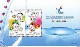 Tennis , Volleyball, 13th National Games Of The People's Republic Of China , Mint Stamps And Sheet - Tennis