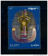 EGYPT / 2004 / TUTANKHAMUN'S GOLDEN MASK / MNH / VF . - Égypte