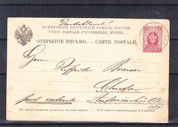 Russie - Carte Postale De 1887 - Entier Postal - Exp Vers L'Allemagne - 1857-1916 Imperium