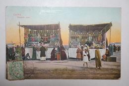 Egyte -  Caire - Pâtisserie Arabe - Cairo