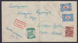 Yugoslavia 1946 Recommended Letter Beograd - Banja Luka - 1945-1992 Socialist Federal Republic Of Yugoslavia