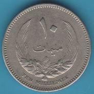 Libya - Kingdom 10 Milliemes 1385 (1965) Idris I - Libya
