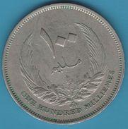 Libya - Kingdom 100 Milliemes 1385 (1965) Idris I - Libya