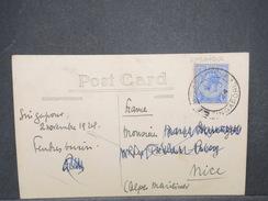 SINGAPOUR - Cachet D 'Hôtel Sur Carte Postale De Singapour Pour La France En 1924 - L 9840 - Singapore (...-1959)