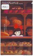 MANGA * Télécarte Japon * KIKI * ANIMATE  (14.701) PHONECARD JAPAN * MOVIE * FILM - Kino