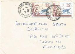 Cameroun Cameroon 1981 Batibo Sleeping Sickness Jamot Insect Cover - Kameroen (1960-...)