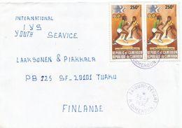 Cameroun Cameroon 1994 Batouri Olympic Games Los Angeles Basketball Cover - Kameroen (1960-...)