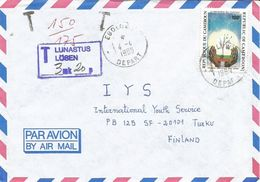 Cameroun Cameroon 1988 Ebolowa Environment Protection Taxed Underfranked Cover - Kameroen (1960-...)