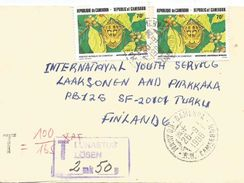 Cameroun Cameroon 1988 Bamenda Insect Taxed Underfranked Cover - Kameroen (1960-...)