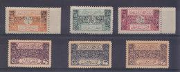 HEJAZ 1926 SAUDI ARABIA OPTED WITH PAN-ISLAMIC CONFERENCE HAND STAMP COMPLETE SET SG 275-280 MINT NH - Saudi Arabia