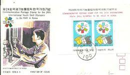 FDC 1978 - Corea (...-1945)