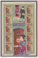 Japan - Japon 2001 Yvert 3031, Philatelic Week - Sheetlet - MNH - 1989-... Emperor Akihito (Heisei Era)