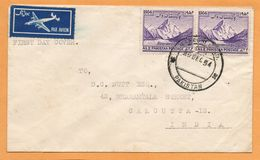 Pakistan 1954 FDC - Pakistan