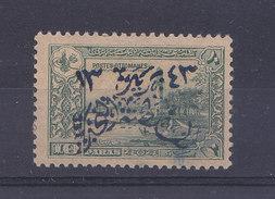 1920 OTTOMAN  10 PARA STAMP USED IN  SAUDI ARABIA OPTD WITH SULTANATE NEJD 1343   MINT NH - Saudi Arabia