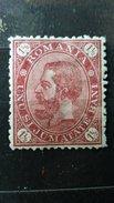 RARE 1 1/2 BANI ROMANIA KING CAROL 1890 NO WMK CLEAR  STAMP TIMBRE - 1881-1918: Charles I