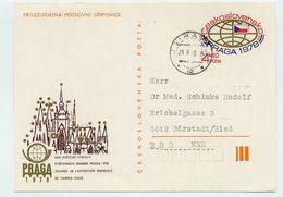 CZECHOSLOVAKIA 1978 Postal Stationery Card PRAGA 78 Used.  Michel P205a - Postal Stationery