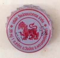 Thailand Used Crown Cap / Kronkorken / Capsule / Chapa / Tappi - Capsules & Plaques De Muselet