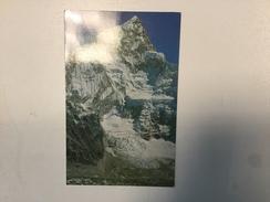 AK   NEPAL   NUP - TSE - Nepal