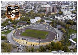 Stadium Central (Ekaterimbourg (FC Ural Sverdlovsk Oblast,Russia) Postcard - Size: 15x10 Cm. Aprox - Fútbol