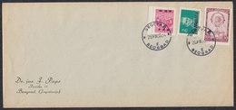 Yugoslavia 1950 Letter, Loco - 1945-1992 Socialist Federal Republic Of Yugoslavia