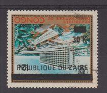 CONGO  Surch ZAIRE ERREUR  Surch  RENVERSEE  YVERT N°893  Used  Réf  H547a - Congo - Brazzaville