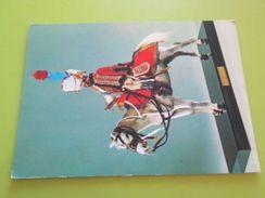 Carte Postale Publicitaire VINS DU CARROUSEL - UNIFORMES 1e EMPIRE - TROMPETTE DE CHASSEURS A CHEVAL DE LA GARDE IMPERIA - Uniformes