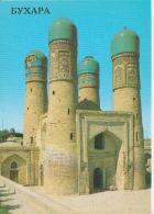 Bukhara Unused - Uzbekistan