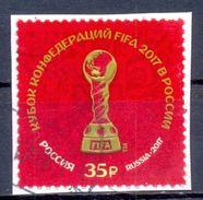 RUSLAND   (C0E 157) - 1992-.... Fédération