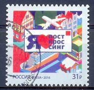 RUSLAND   (C0E 149) - 1992-.... Fédération