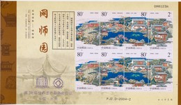 PJZ. D-2004-2 China 2003-11 Suzhou Gardens Overprint Full S/S  24th Of Session Of The UNESCO World Heritage Committee - UNESCO