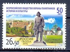RUSLAND   (C0E 153) - 1992-.... Fédération