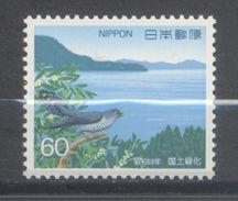 Japan, Yvert 1681, Scott 1774, MNH - 1926-89 Empereur Hirohito (Ere Showa)