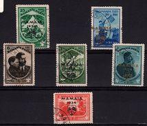RO 582 - ROUMANIE N° 476A/F Obl. Scoutisme - 1918-1948 Ferdinand, Charles II & Michael