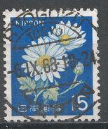 Japan 1967. Scott #914 (U) Chrysanthemums, Flower, Fleurs - 1926-89 Emperor Hirohito (Showa Era)