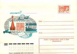 USSR 1976 11048 Week Of Writing - Other Means Of Transport
