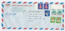 1983 JAPAN HOSPITAL SUPPLY Corp COVER Osaka To Burnley GB Stylized Bear Dragon Etc Medicine Health Stamps - 1926-89 Emperor Hirohito (Showa Era)