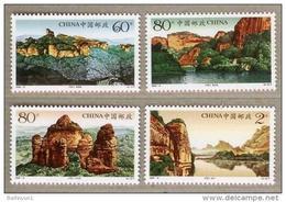 China 2004-8 Danxia Mountains Stamps - Scene Lake - 1949 - ... Volksrepublik