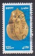 Ägypten  2089 C , O   (V 167) - Egypt