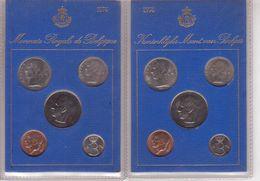 FDC 1974 FR + FL - 1951-1993: Baudouin I