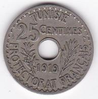 PROTECTORAT FRANCAIS. 25 CENTIMES 1933 - Tunisie