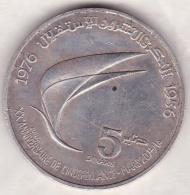 5 Dinars 1976. 20eme Anniversaire De L'indépendance 1956-1976. Argent - Tunisia