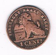 1 CENT 1887 VL BELGIE /351E/ - 1865-1909: Leopold II