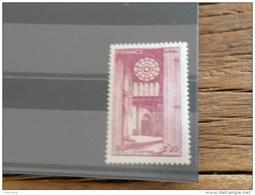 LOT 208734 TIMBRE DE FRANCE NEUF** N°664 LUXE GOMME D ORIGINE - France