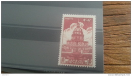 LOT 239731 TIMBRE DE FRANCE NEUF** LUXE N°751 - Unused Stamps