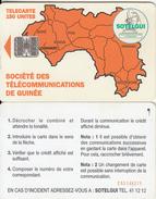 GUINEA - Orange Map 150 Units(reverse C), CN : C51148279, Used - Guinee