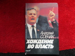Livre En Russe Ou Tchéque De 1991 - Livres, BD, Revues