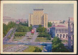 °°° 5384 - UKRAINE - KIEV - 1972 With Stamps °°° - Ucraina