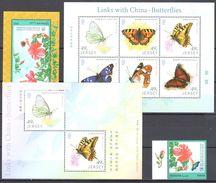 Malaysia Jersey 2017 - Flower - Butterflies - MNH (**) - Schmetterlinge